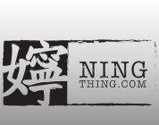 Last Chance: NingThing's Spa & Photoshoot giveaways