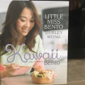 Review: Kawaii Bento by Shirley Wong