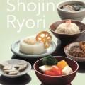 Review: Shojin Ryori – The Art of Japanese Vegetarian Cuisine by Danny Chu