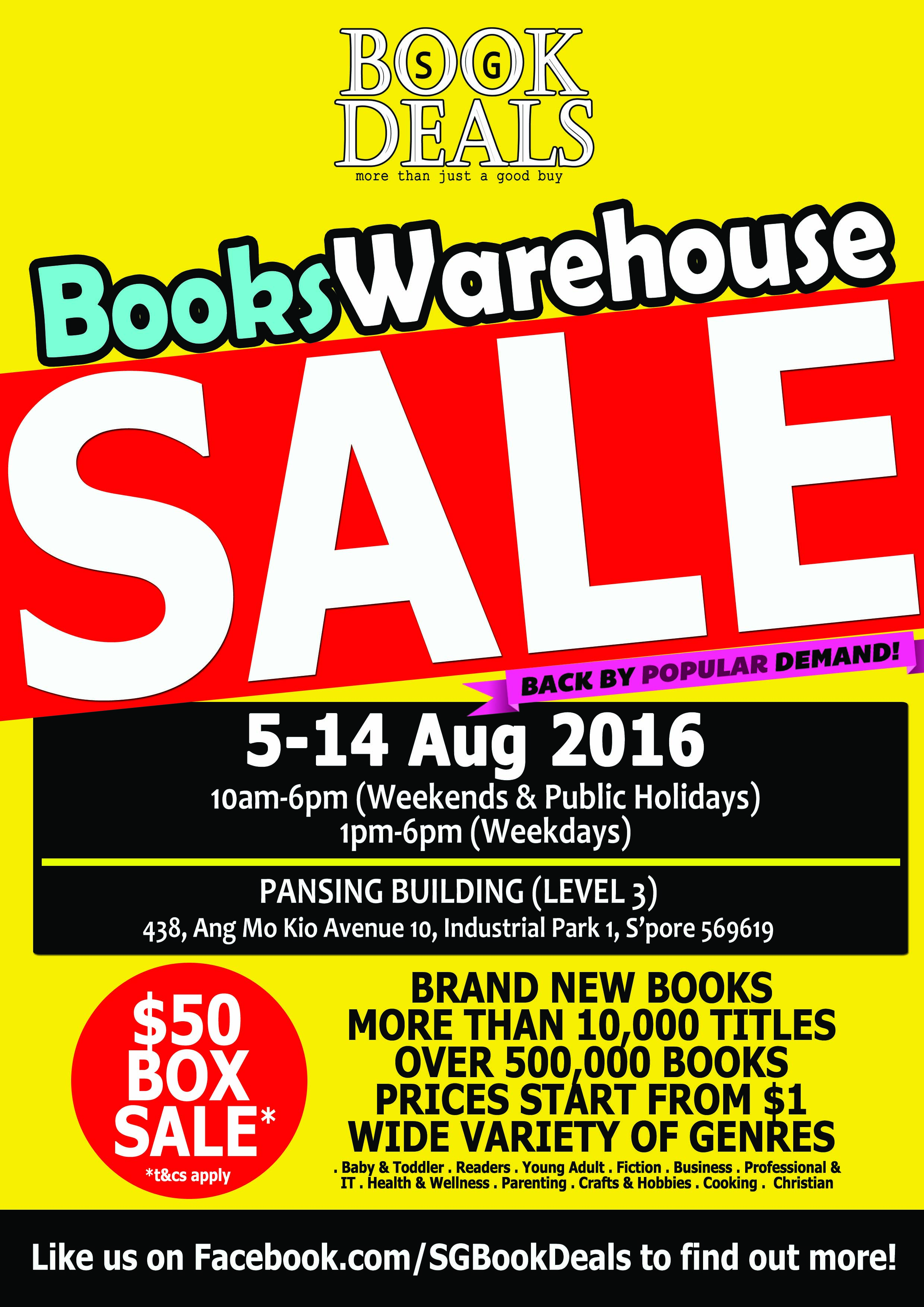 A3 Poster_Books Warehouse Sale3